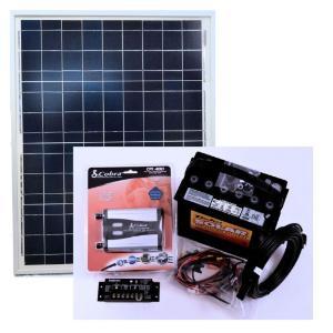 40 Watt Do-It-Yourself Solar Energy Kit