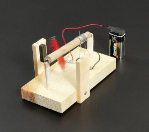 Build Your Own Motor Kit