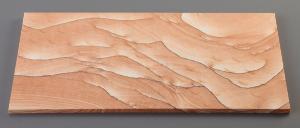 Banded Sandstone slabs