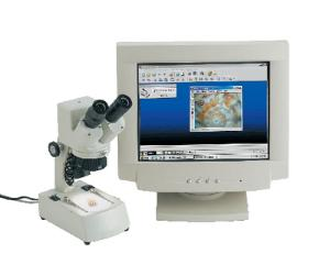 Boreal Science Digital Stereomicroscope