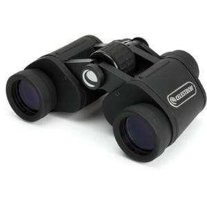 UpClose G2 Porro Binocular