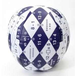 Clever Catch® Math Education Balls