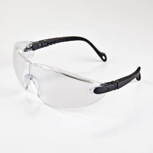 Wraparound Adjustable Safety Glasses