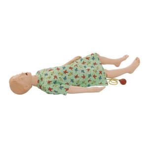 Laerdal® Nursing Kid Manikin