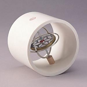 Gyro Tube