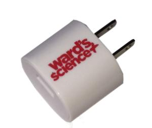 Ward's® USB AC Charger