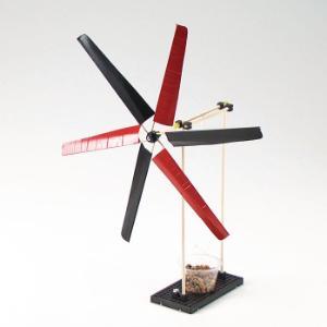 TeacherGeek Wind Lift