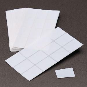 Self-Adhesive Lab Labels