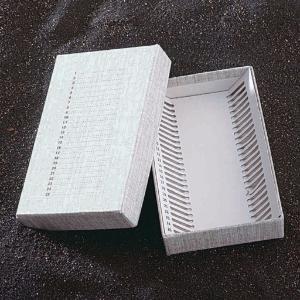 25-Capacity Cardboard Slide Box